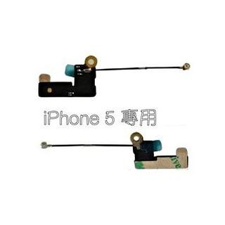 【優質通信零件廣場】iPhone 5 Wifi 天線 藍牙 無線網路 收訊 信號 一組一條 臺北市
