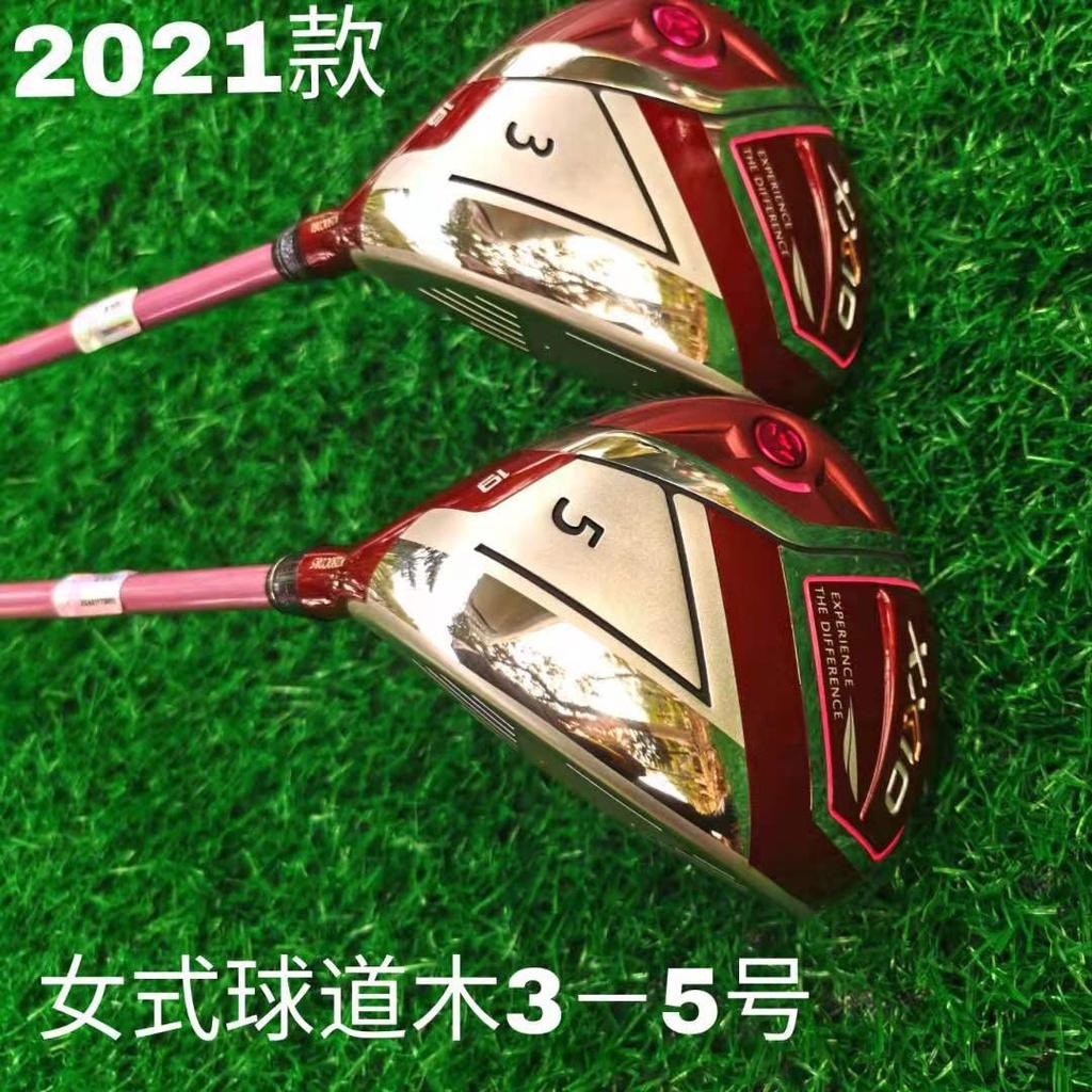 ♫☀XXIO高爾夫球桿MP1100女士球道木 XX10 3號木5號木桿 恆星數碼