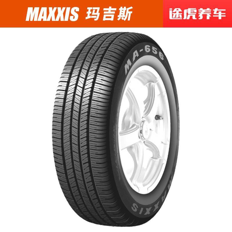 【熱賣】瑪吉斯汽車輪胎MA656 205/55R16 91V逸動XTMG5逸動榮威350360適配