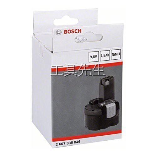 含稅價/鎳氫電池/9.6V/1.5Ah【工具先生】德國 BOSCH~原廠 充電電池。電池 非舊款 鎳鎘電池