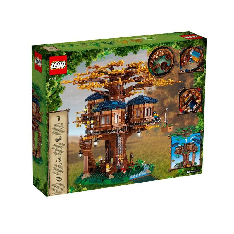 玩具LEGO樂高21318樹屋IDEAS系列森林之樹小屋益智男女孩拼裝積木玩具