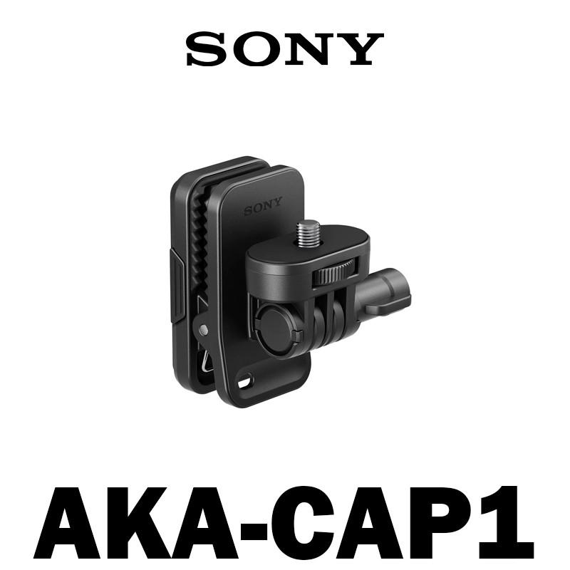 【酷BEE了】SONY 帽夾 AKA-CAP1 適用 FDR X3000 HDR AS300 AS50 CAP1