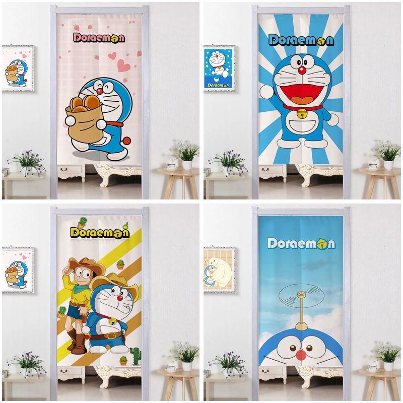 超值 哆啦A夢家用門簾溫馨卡通可愛臥室客廳遮擋廚房衛生間遮擋免打孔【10月3日發完】