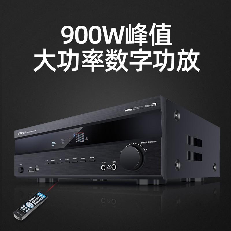 皮創3C數碼  SANSUI山水UX66功放機家用大功率專業數字藍牙5.1公放器發燒前級後級一體定阻放大器防嘯叫家庭KT