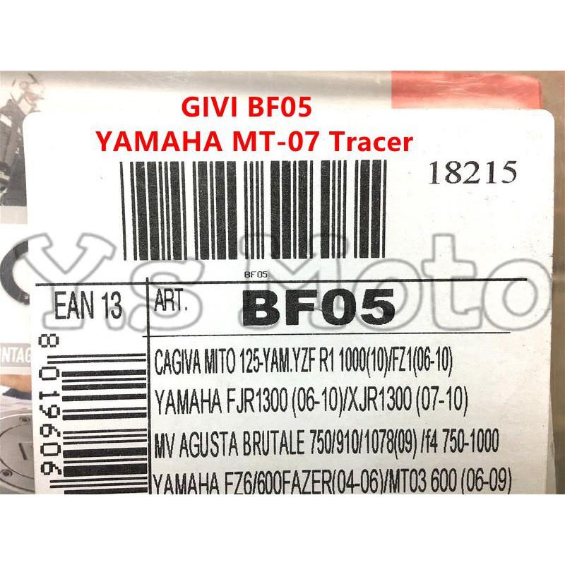 Y.S GIVI BF05 YAMAHA Tracer 700 快拆式油箱包底盤轉接座/固定座/油箱包/龍骨包