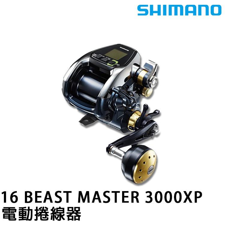 SHIMANO 16年 BEAST MASTER 3000XP 電動捲線器 [漁拓釣具][電捲][船釣][11月中後到]