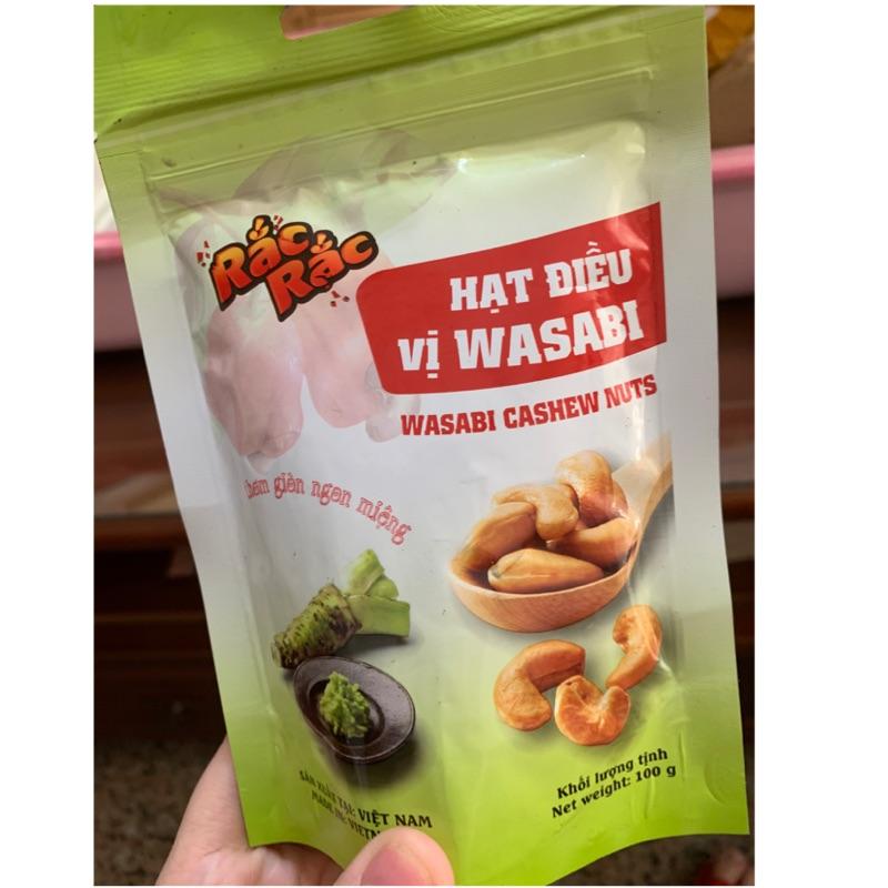 億霖腰果ㄧ樣熱銷的越南腰果,只有芥末口味