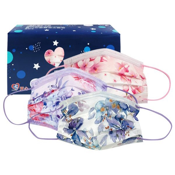 盛籐 花朵系列 成人平面醫療用口罩(30入) 款式可選【小三美日】DS001391