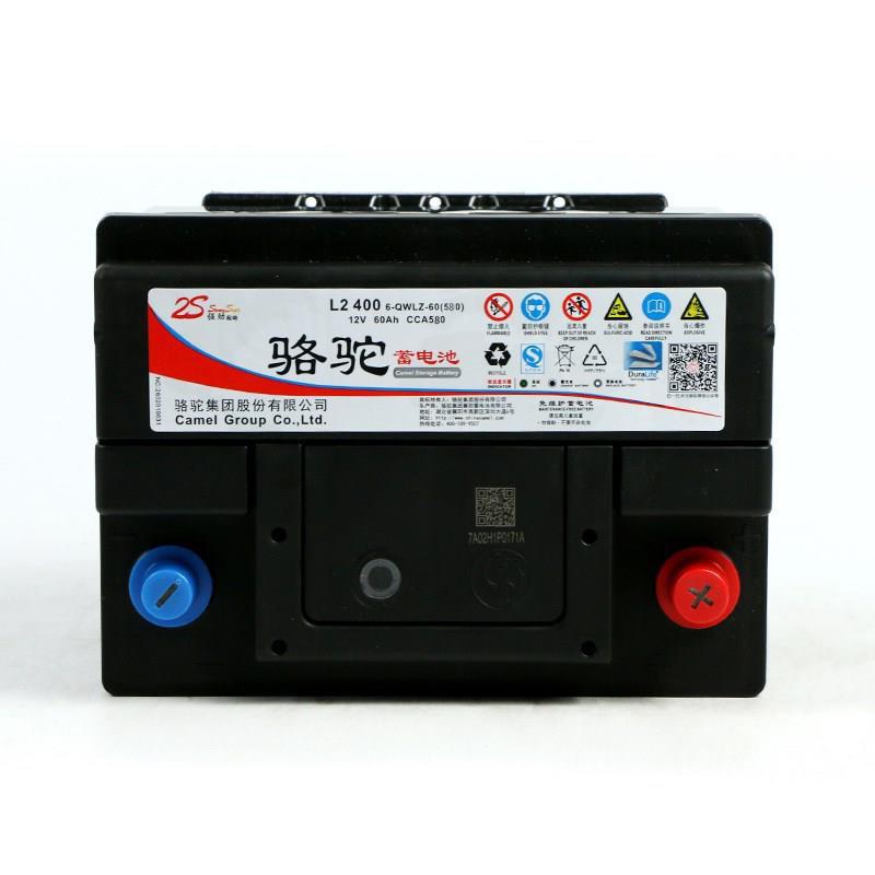 【豪庭車居】現貨駱駝/CAMEL 汽車蓄電池電瓶 以舊換新12V 36AH~200AH