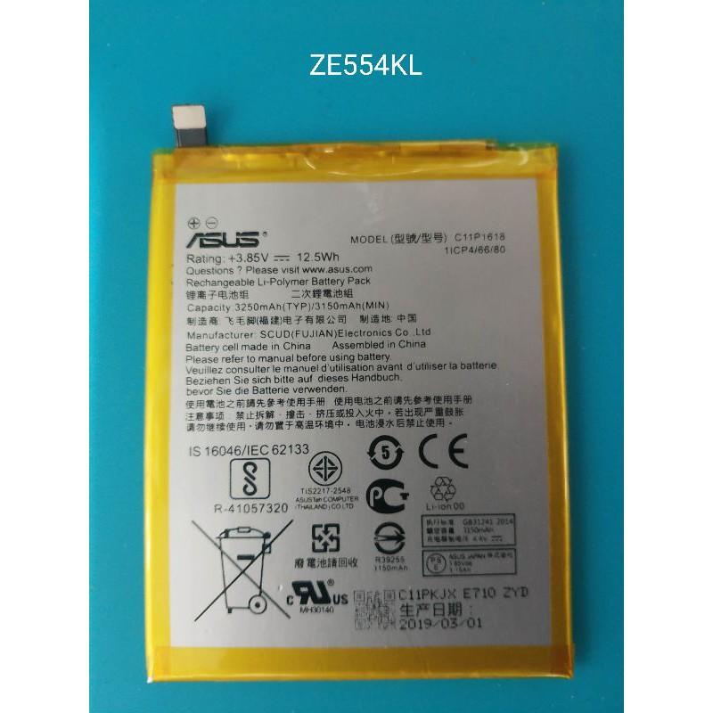 Asus Zenfone 4 ZE554KL 電池 C11P1618 ZenFone 5Q ZC600KL 內置電池