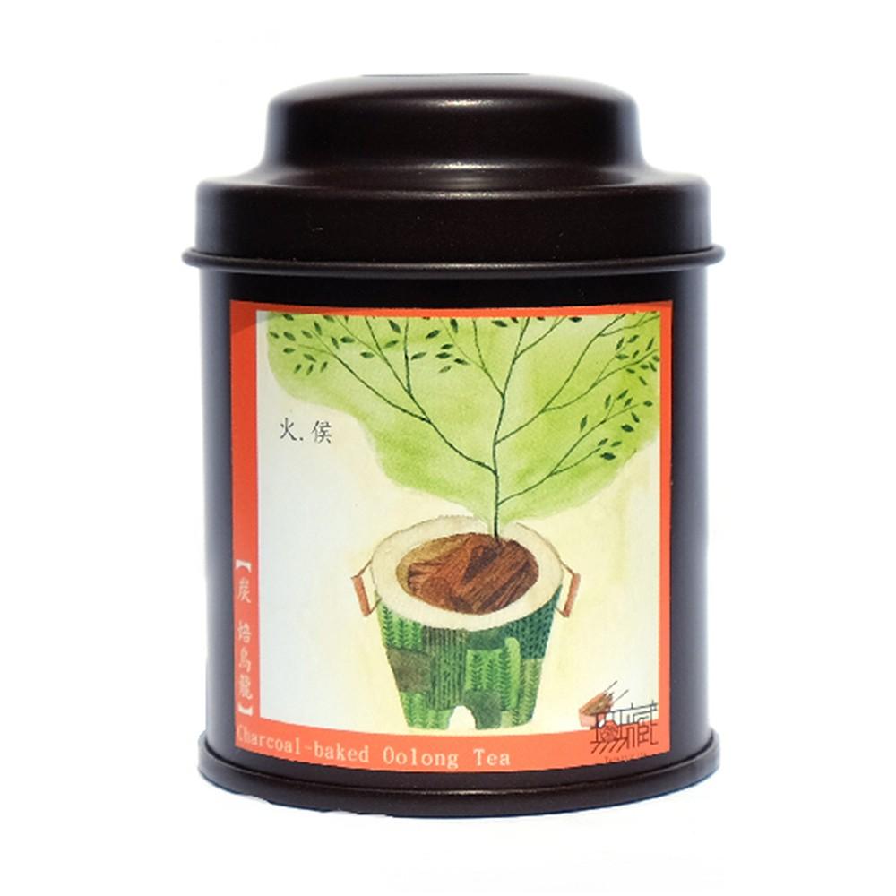 【無藏茗茶】炭焙烏龍茶_火候故事茶_小茶葉罐18g裝