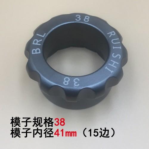 修表工具 BREITLING百年靈手表開表器 BRL專業后蓋開蓋器多邊形開表器拆卸