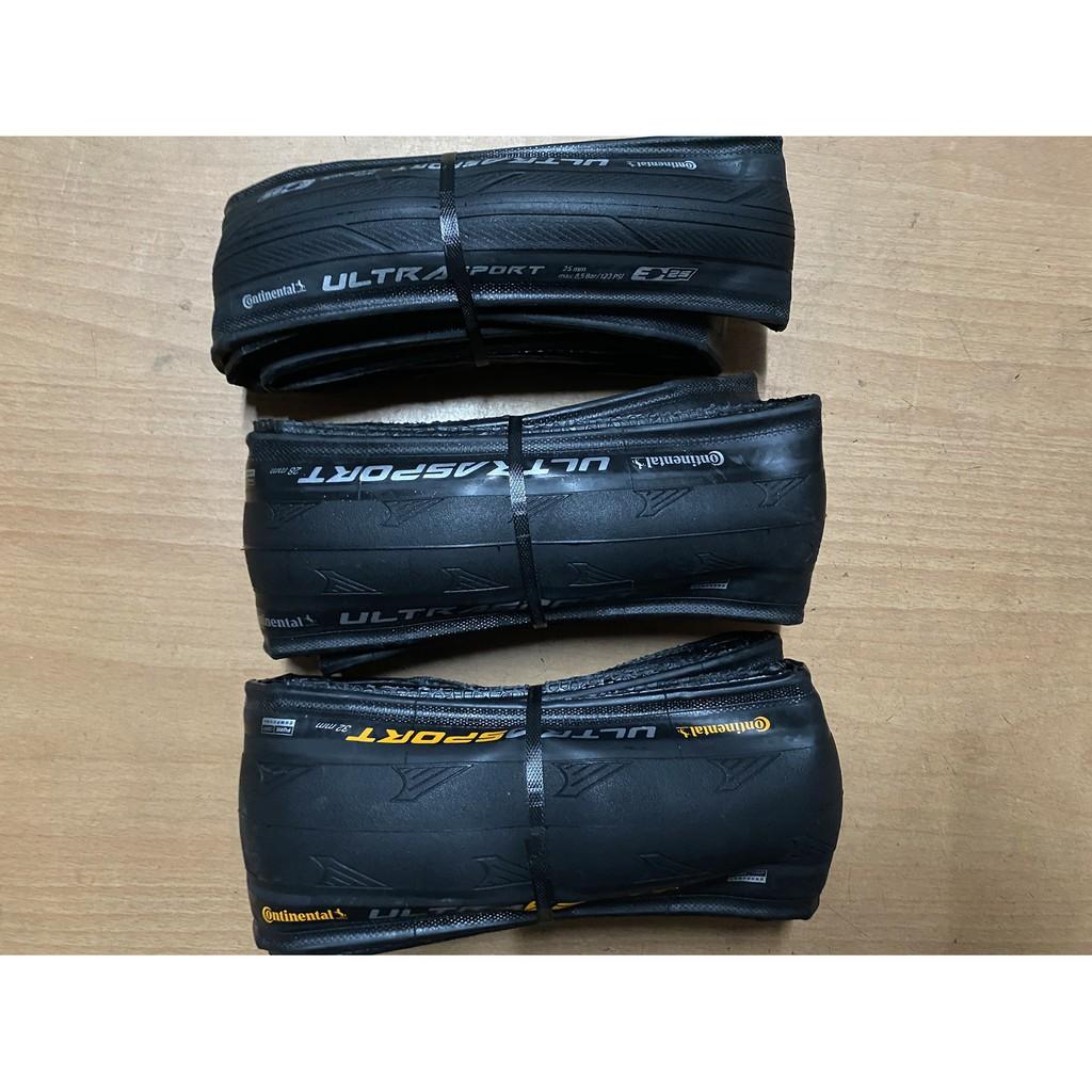 火雞二輪 新版CONTINENTAL馬牌Ultra Sport 3 700x25C/28C/32C 防刺可折外胎