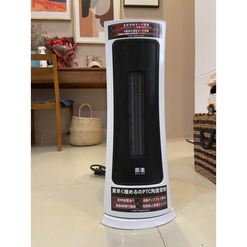 《現貨》德國嘉儀-智慧型直立式陶瓷電暖器(德國北方)