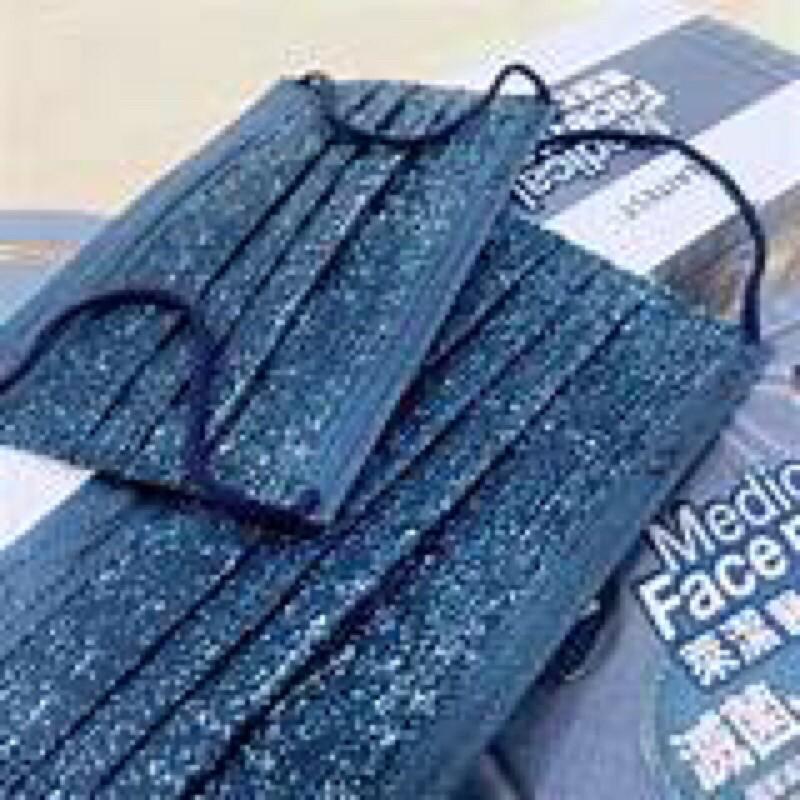 萊潔丹寧牛仔金屬藍10片、粉紅迷彩10片、隕石黑10片、丹寧藍10片、楓葉紅10片、松石綠10片,分裝口罩