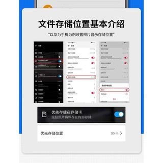 台灣現貨 原廠正品 行動硬碟高速256gb通用內存卡1024g存儲TF卡512GB紅米vivo小米oppo1TB 隨身碟