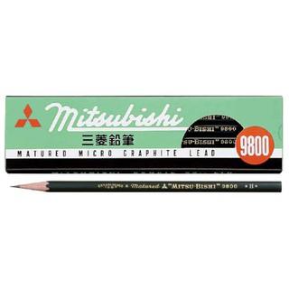 ☆雅興庭文具☆~日本 三菱 9800 製圖鉛筆/  繪圖鉛筆/ 美術筆/ 素描鉛筆 /  支 高雄市