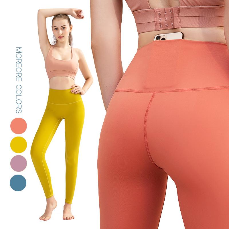 2021新款高腰裸感健身褲 女緊身跑步運動長褲蜜桃臀瑜伽褲速乾女