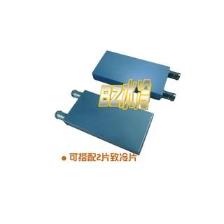 BZ水冷 8040A 8x4cm 水冷頭 致冷晶片專用 致冷片 電腦水冷 致冷晶片 冷卻 散熱鋁 另售12706