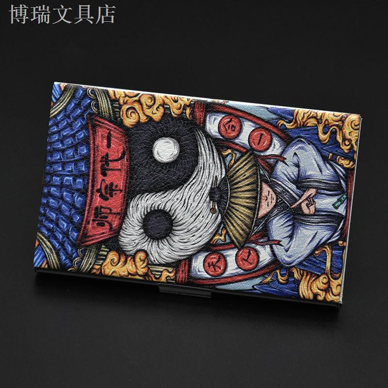 名片夹卡包✤¤名片夾甲骨紋商務男士女式名片盒隨身攜帶激光雕刻文字名片收納盒