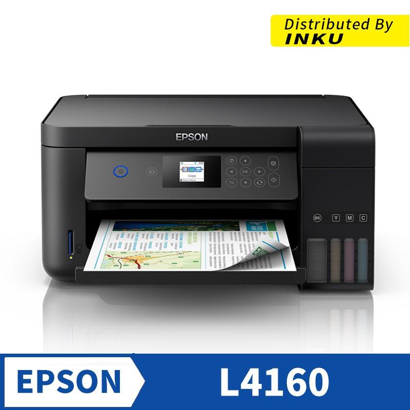 EPSON L4160 Wi-Fi/插卡/螢幕 原廠連續供墨 印表機 含稅 可刷卡 面交 公司貨[現貨]