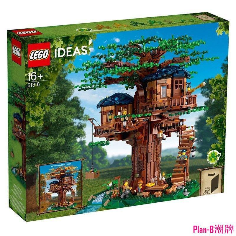 {新店熱銷推薦👉【保障】樂高(LEGO)積木 Ideas系列 Ideas系列 樹屋 21318