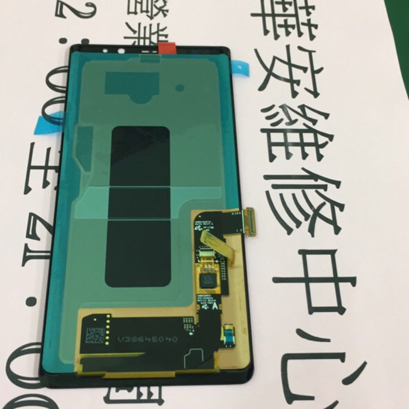 三星 NOTE8  note8 觸控板更換 螢幕 破裂 鏡面 面板 液晶 玻璃 總成 維修 note8玻璃破裂更換
