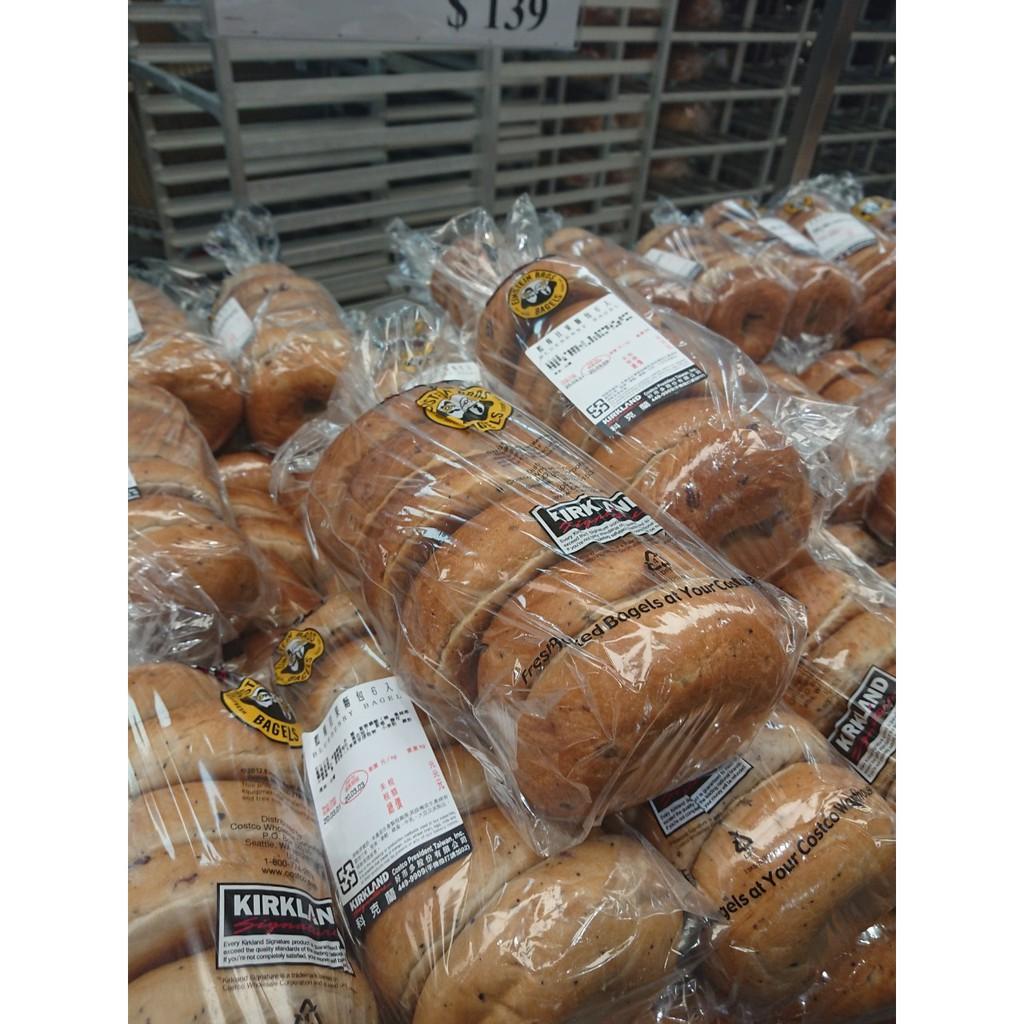 台中市 好市多 24H及時送 (開發票統編)  綜合貝果麵包  藍莓 原味 帕莫桑乾酪 蜂蜜高纖  12入