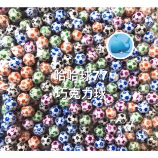🐳巧克力球/ 足球巧克力🍫77足球巧克力球👉小朋友的最愛🎉限量超值優惠 臺南市