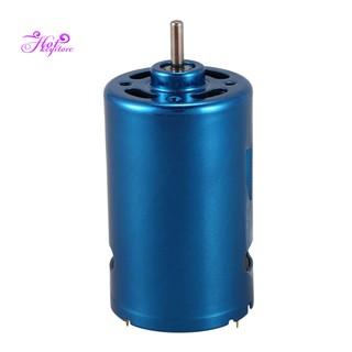 1Pc藍色RS-550直流電動機高速汽車船模12V 24V 30000RPM