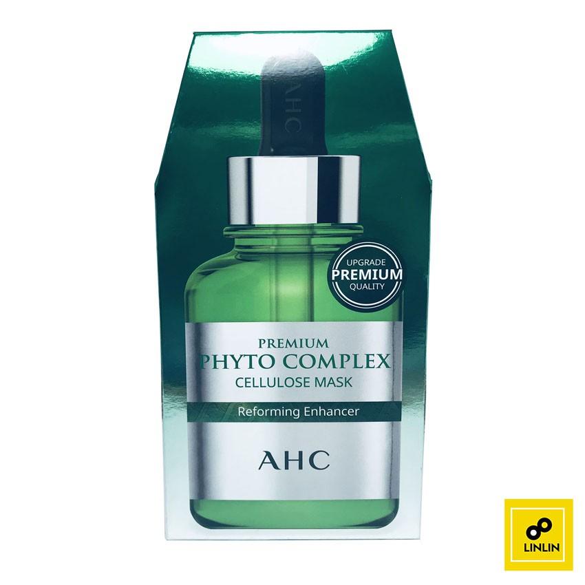 AHC 膠原蛋白彈力安瓶精華天絲纖維面膜 5片/盒