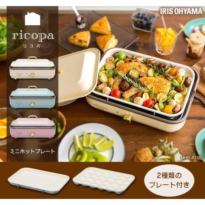 [最低價] IRIS OHYAMA ricopa MHP-R102 章魚燒 烤盤 日本原裝 燒肉 電烤盤 陶瓷