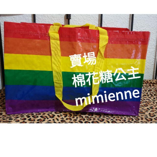 全新 正品 澳洲 IKEA KVANTING 彩虹購物袋/ikea購物袋/ikea環保袋/購物袋/環保袋/澳洲限量/彩虹