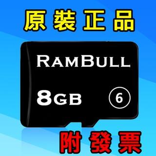 記憶卡批發》8GB TF micro SD,急速C6 手機 行車紀錄器 音箱 8g microSD SDHC 基隆市