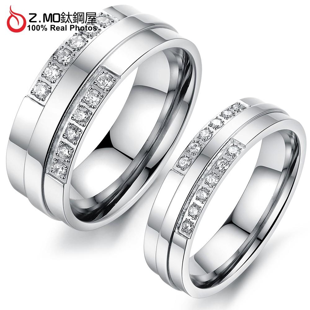 情侶對戒指 Z.MO鈦鋼屋 戒指 情侶戒指 白鋼對戒 鈦鋼戒指 可刻字 水鑽戒指 結婚戒指 生日送禮【BKY426】