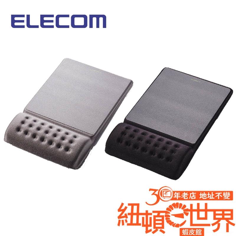 ELECOM COMFY舒壓鼠墊II 快適版 MP-096 黑色 灰色