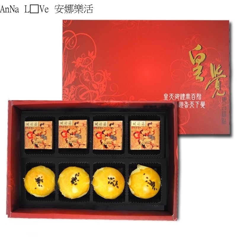 《皇覺》皇覺精選餅組8入禮盒組(蛋黃酥+土鳳梨酥)[196246]