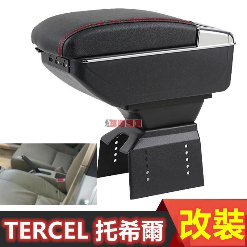 TERCEL 托希爾 中央扶手 扶手箱 雙層儲物 升高 水杯架 置杯架 USB充電 扶手箱 東風小康 扶手箱 鎖螺絲固定