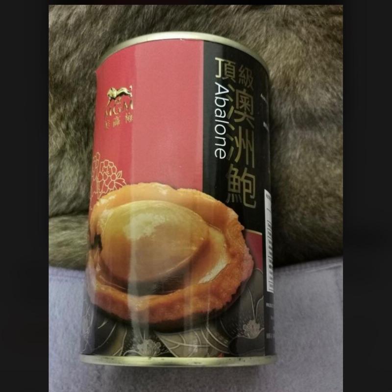 MGM米高美頂級 澳洲鮑魚罐頭 車輪牌鮑魚 禮盒 鮑魚罐頭