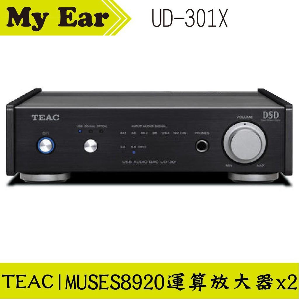Teac UD-301-X UD301X USB D/A轉換器 擴大機 |My Ear耳機專門店