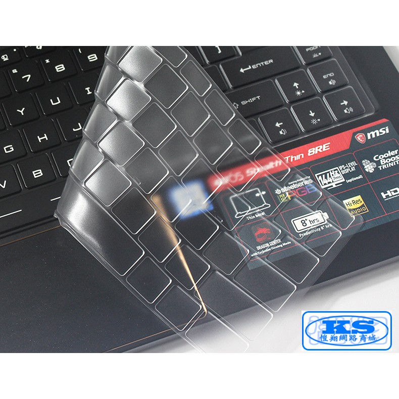 MSI PS42 8RB 筆電鍵盤保護膜 P65 PS42 PS63 鍵盤膜 PS42 8MO【KS優品】