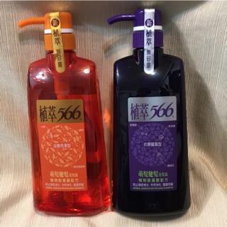 【植萃566】萌髮健髮洗髮露 #滋養亮澤型 500g #抗屑豐盈型 500g 桃園市