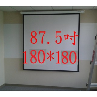 【WinnMall】全新87吋. 87.5吋 手拉布幕.壁掛布幕.投影布幕. 投影幕 優良蓆白品質布幕 含運 桃園市