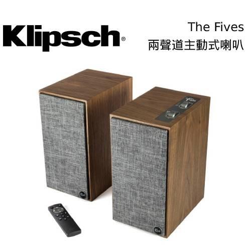Klipsch The Fives 無線音樂系統 兩聲道主動式喇叭 台灣公司貨【618購物節】