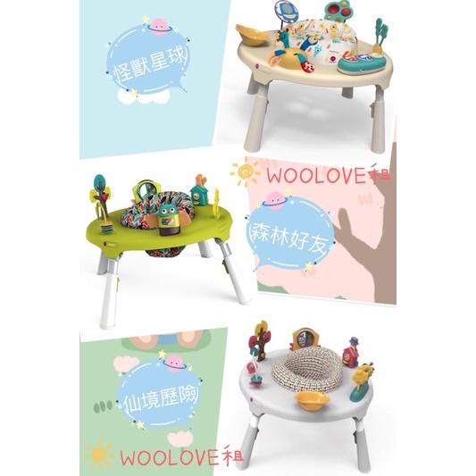 可租【WooLove租】Oribel 成長型遊戲桌/森林好朋友/仙境歷險/怪獸星球
