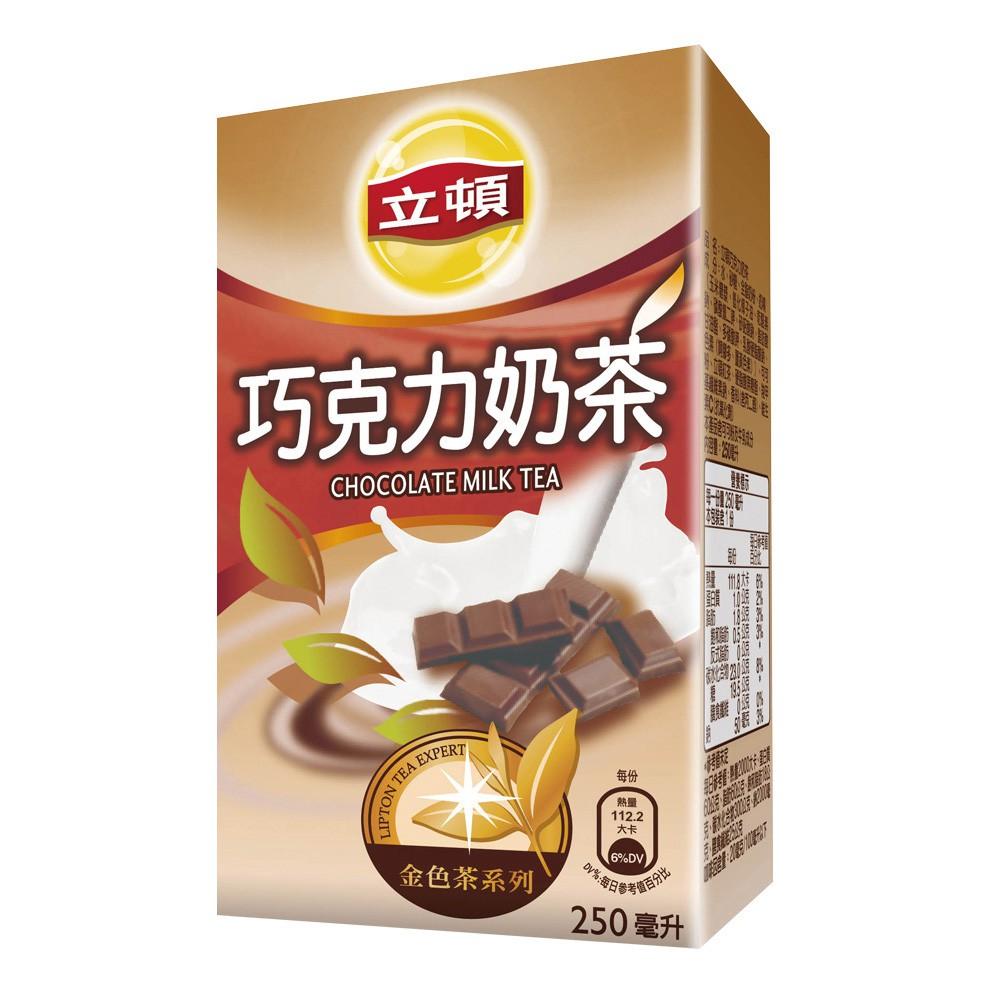 立頓奶茶巧克力 250mlx6包/組  【大潤發】
