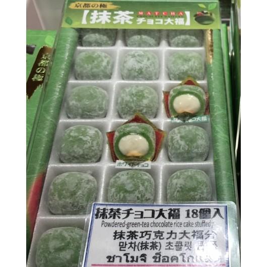 機特大阪限定抹茶巧克力大福共18個入| 蝦皮購物