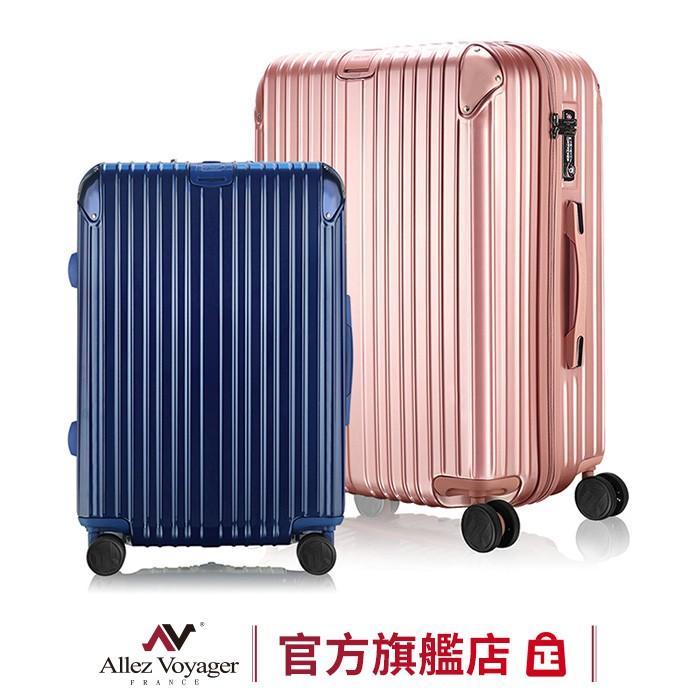 奧莉薇閣 28吋 箱見恨晚系列 PC金屬護角飛機輪 行李箱 旅行箱