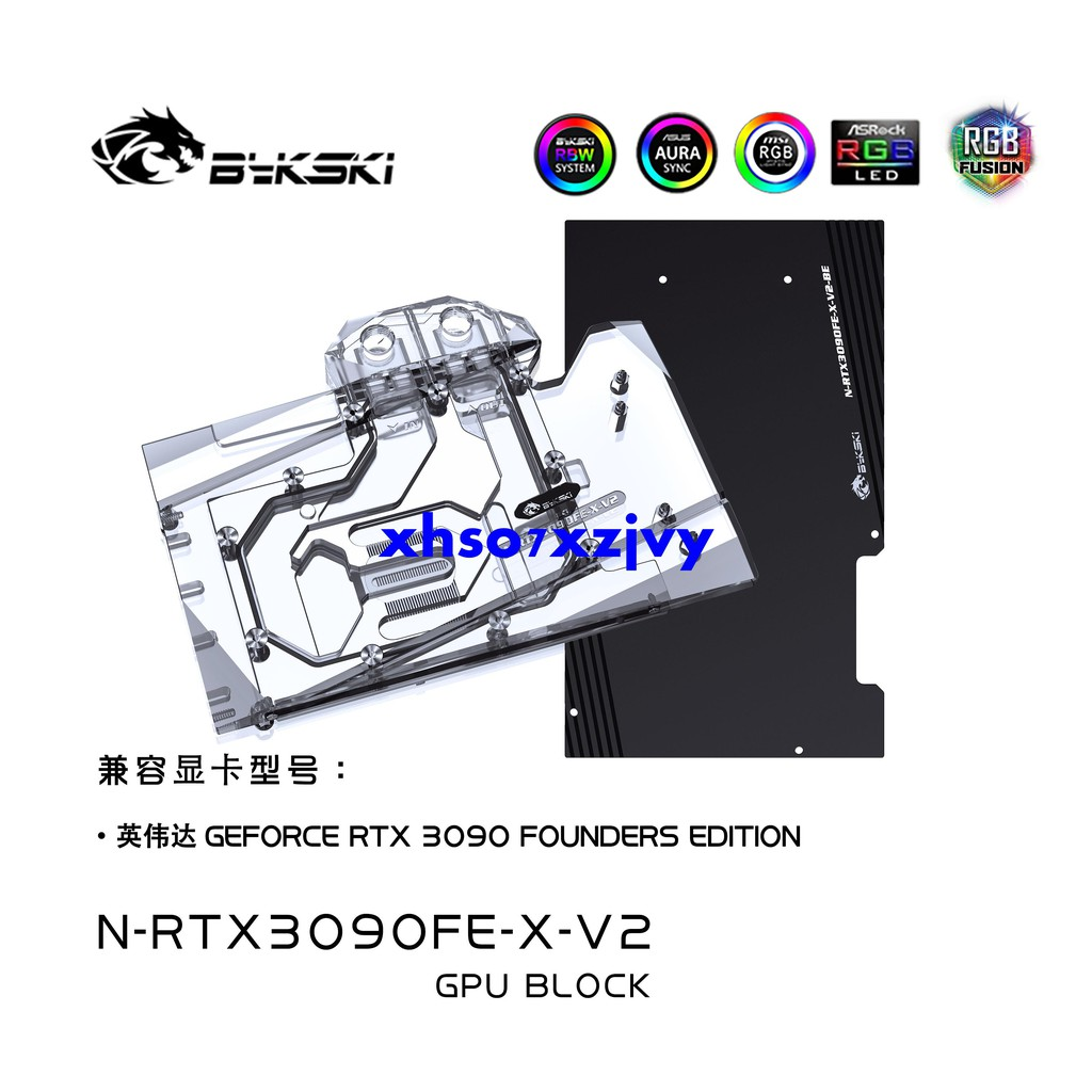 Bykski N-RTX3090FE-X-V2  NVIDIA公版RTX 3090 顯卡冷頭 散熱器