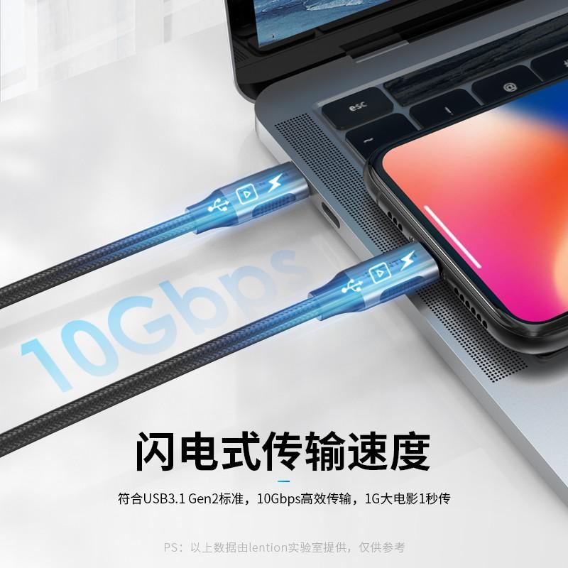 藍盛全功能TYPEC數據線ipadpro2020快充充電視頻線雙向CTOC公對公筆記本usb3.1gen2兩頭C口swi